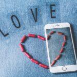 Love Heart Romantic Valentine  - Nietjuh / Pixabay